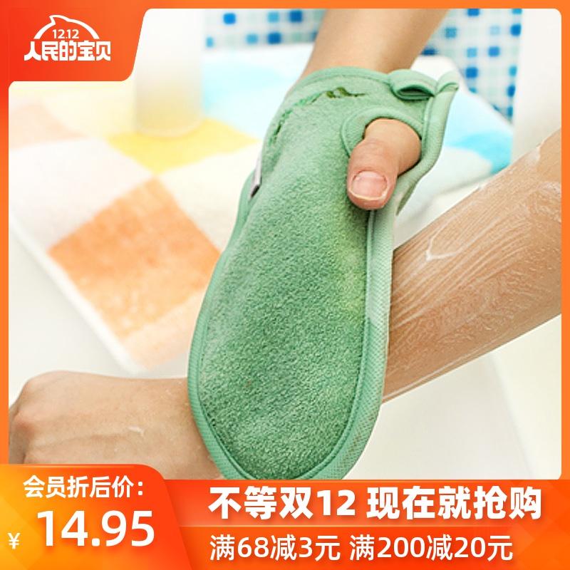 韩国洗护清洁免搓澡巾不疼洗澡巾沐浴搓泥手套不伤皮肤浴擦买2送1