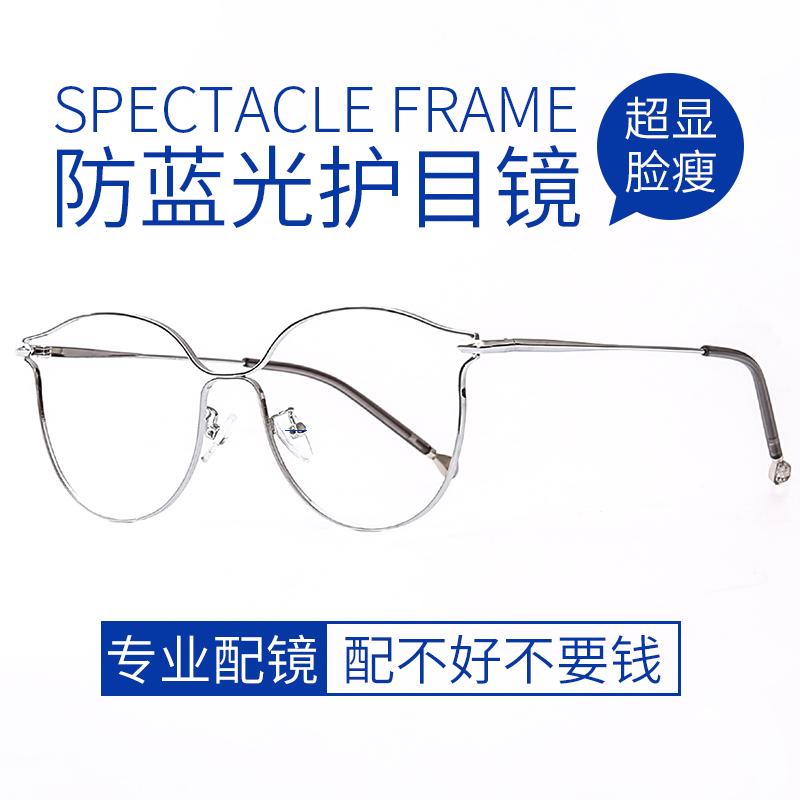 防蓝光近视眼镜女可配度数超轻眼镜框网红款防辐射电脑平光镜男潮