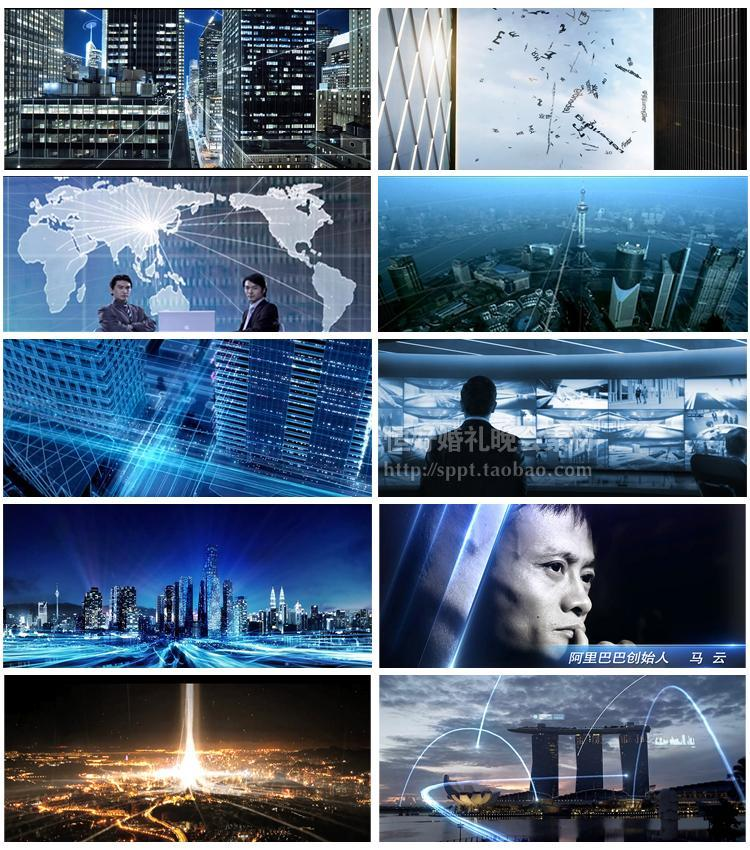 i017大气金融科技广告宣传片头互联网络股票商务特效高清视频素材