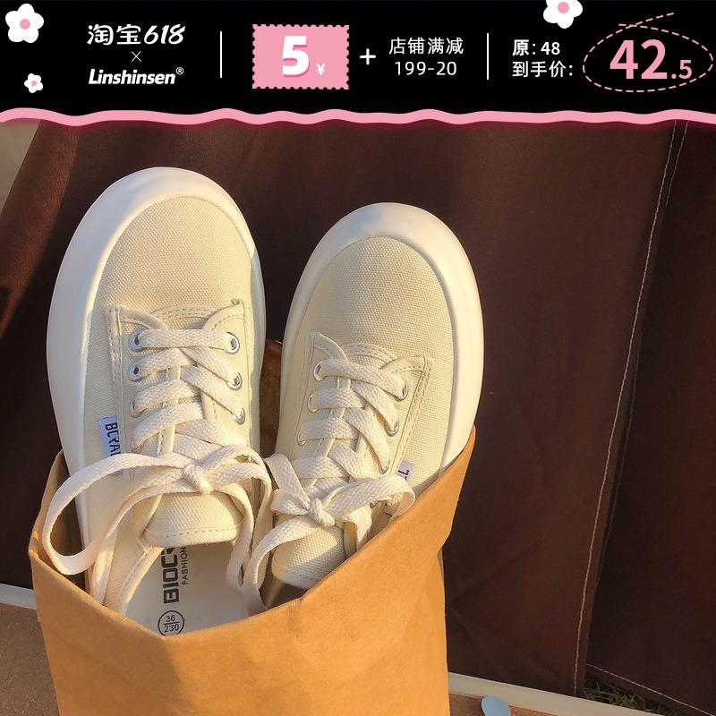 林先参 夏季薄款帆布鞋2021年新款小白鞋女奶油鞋ins板鞋百搭鞋子