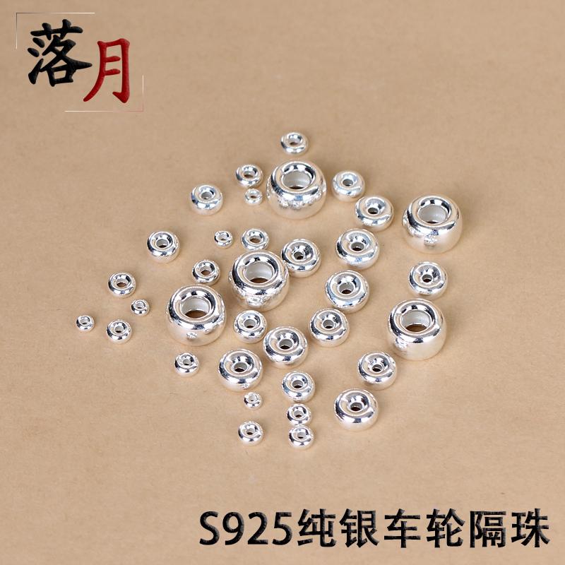 Аксессуары для китайской свадьбы Артикул 582056415807