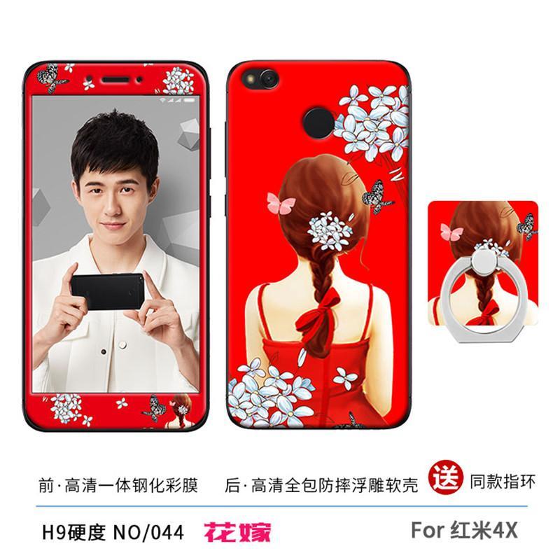 红米4x手机壳redmi红迷x4手机套MAT超薄5.0寸硅胶hm4x男女mae136
