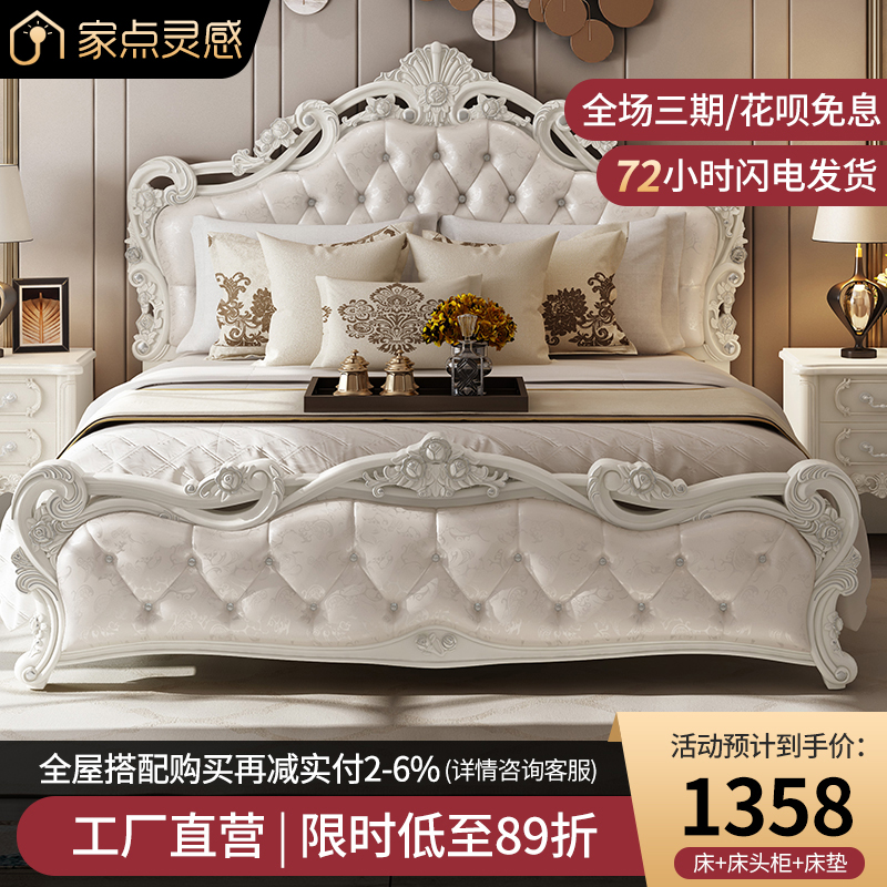 European double bed 1.8m modern simple American bed solid wood bed 1.5m wedding bed master bedroom princess bed