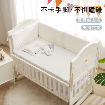 Pure cotton crib bed fence anti-collision beanie velvet baby comfort stitching soft package children bedding can be customized