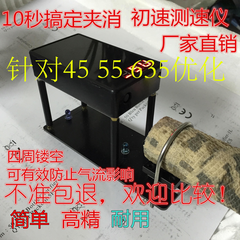 Велосиметрия устройство рано скорость инструмент рано скорость велосиметрия инструмент завод магазин выход / цена превышать X3200/E9800 запретить возмещение !