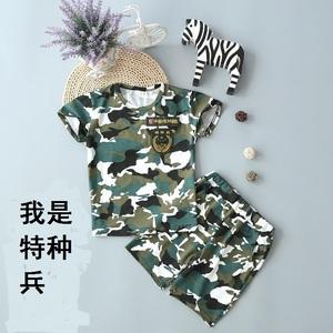 男童夏装短袖套装特种兵新迷彩服两件套儿童时尚军装宝宝夏季童装