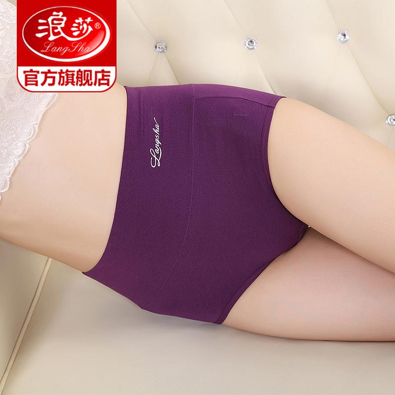 【浪莎旗舰店】女士纯棉高腰提臀内裤4条装