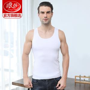 浪莎男士无痕背心莫代尔棉修身型紧身健身运动跨栏打底夏季潮白色