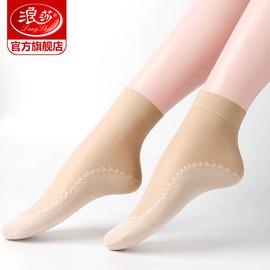 浪莎丝袜短袜夏季薄款水晶丝女袜中筒黑肉色耐磨防滑春秋棉底袜子