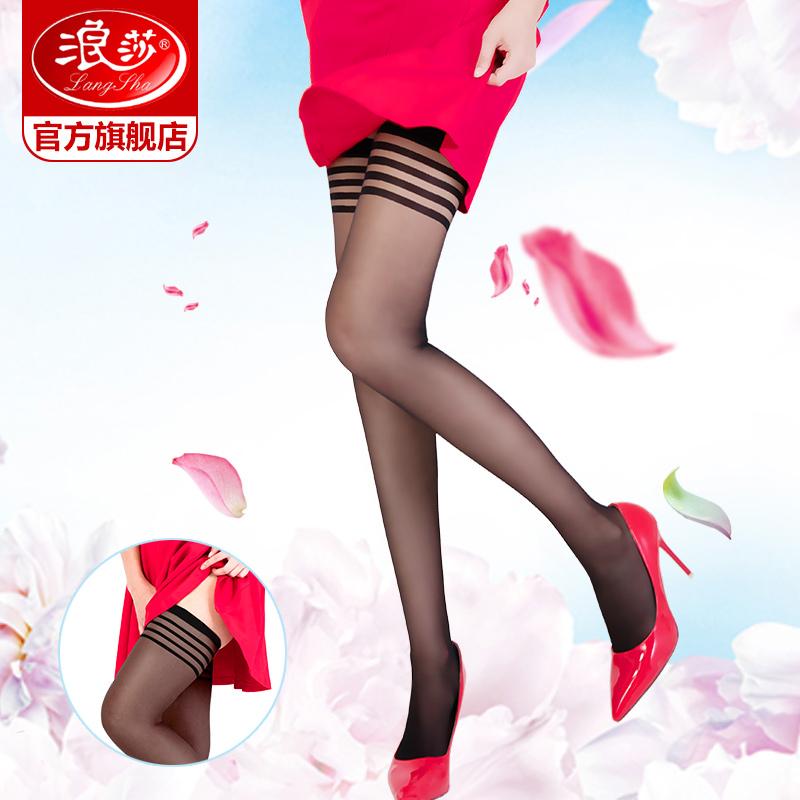 美女穿什么袜子最性感:穿一天乳胶袜有多少汗