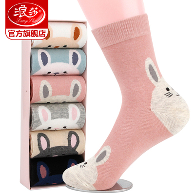 浪莎纯棉可爱日系春秋季中筒袜