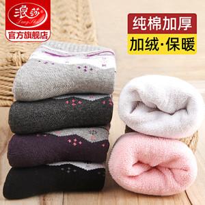 浪莎袜子女秋冬加厚保暖中筒袜纯棉冬季加绒毛巾长袜冬天毛圈