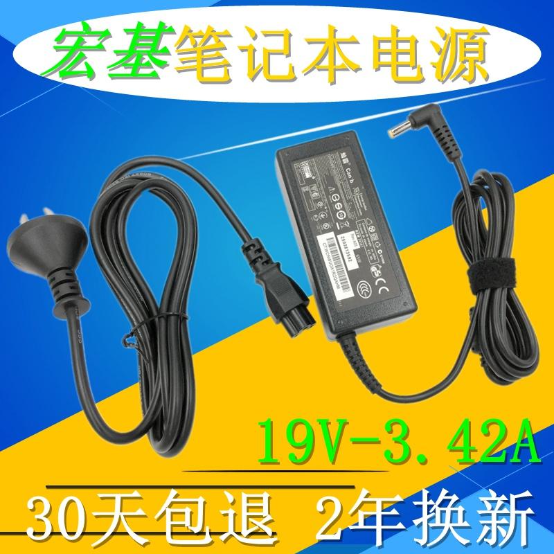 宏基1551 KAV10 NAV50笔记本电脑19V2.15A充电源适配器线1830TZ,可领取元淘宝优惠券