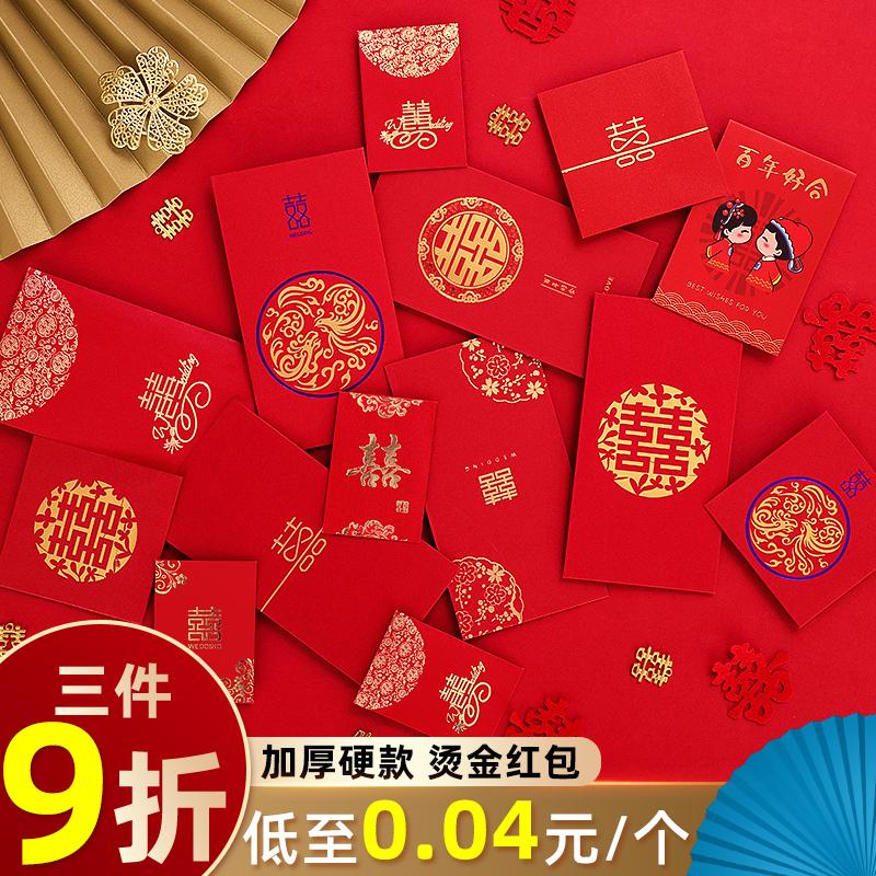 Конверты для Китайского нового года Артикул 543103877732