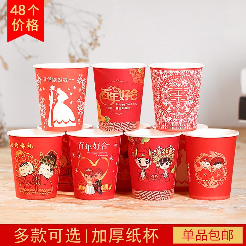 Выйти замуж праздновать статьи одноразовые партия волосы чашки свадьба брак праздник ликующий чашка китайский стиль красный бумага чаша бумага кубок толстый