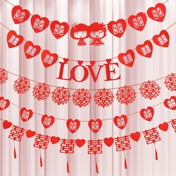 结婚用品婚房布置拉喜创意浪漫喜字婚礼卧室客厅装饰大全拉花彩带