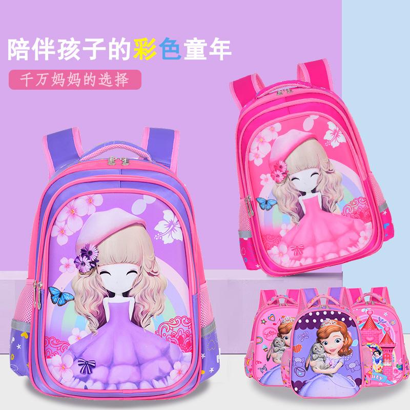 书包小学生一三到六年级女孩女童儿童书包幼儿园3-5周岁双肩背包