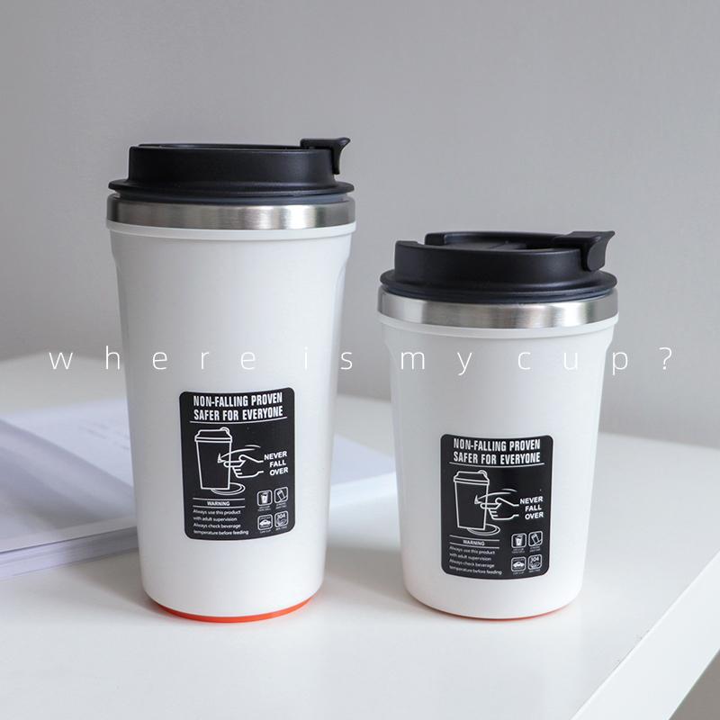 创意小精致不倒咖啡杯女办公室用ins风简约便携高颜值随行杯学生
