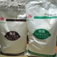 查看天津利达面粉饺子用小麦粉2.5公斤+自发小麦粉2.5公斤 总共5公斤价格