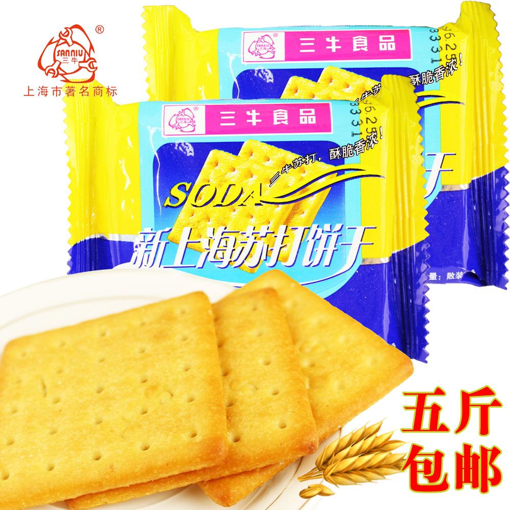 三牛新款新上海苏打饼干独立袋装5斤特产美味酥脆办公室代餐零食券后21.90元
