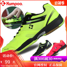 Badminton shoes men's shoes genuine ultra-light shock absorption training shoes fumigated breathable women's running shoes