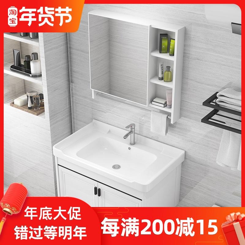 北欧风卫浴套装浴室柜组合现代简约洗手盆一体洗脸盆卫生间洗漱台