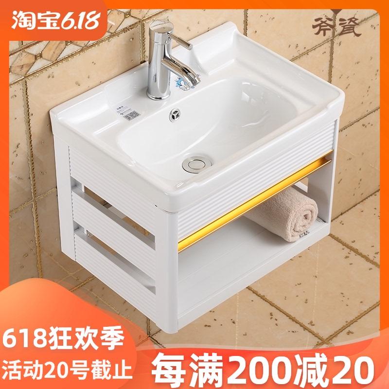 挂墙式洗手盆柜小户型卫生间挂盆