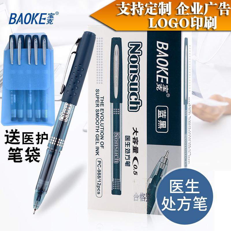 Ручки на заказ Артикул 530803178738