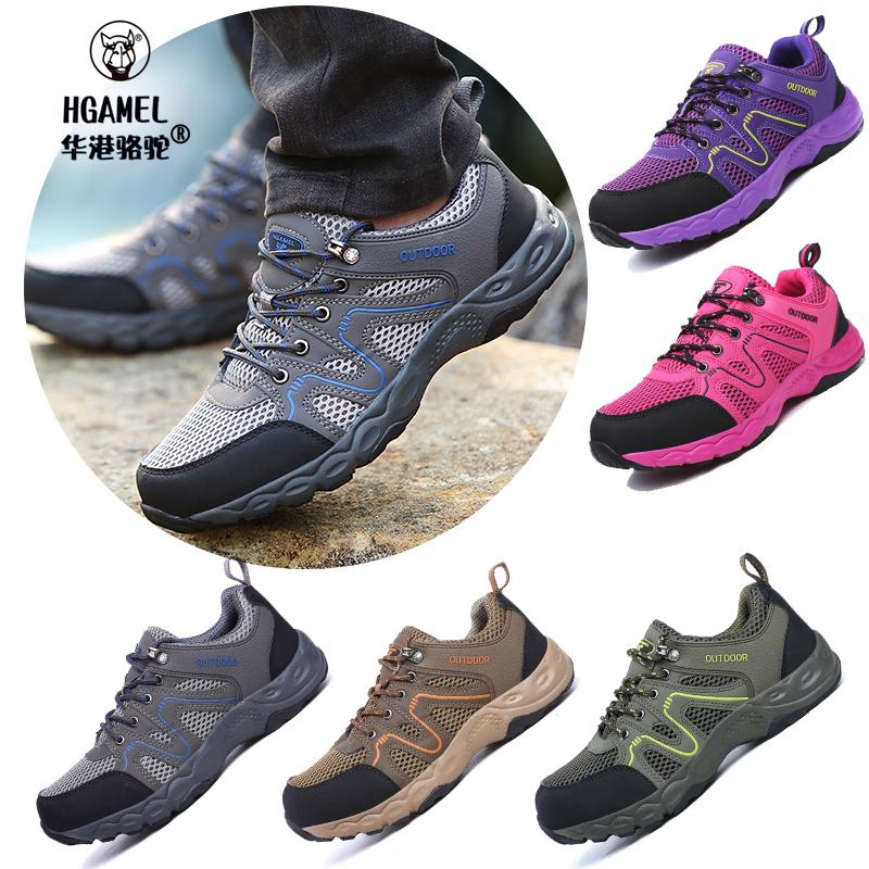 Каждый день специальное предложение цветущий порт верблюд осень восхождение обувной мужчина спортивной обуви меш воздухопроницаемый противоскользящий износоустойчивый только шаг на открытом воздухе обувной
