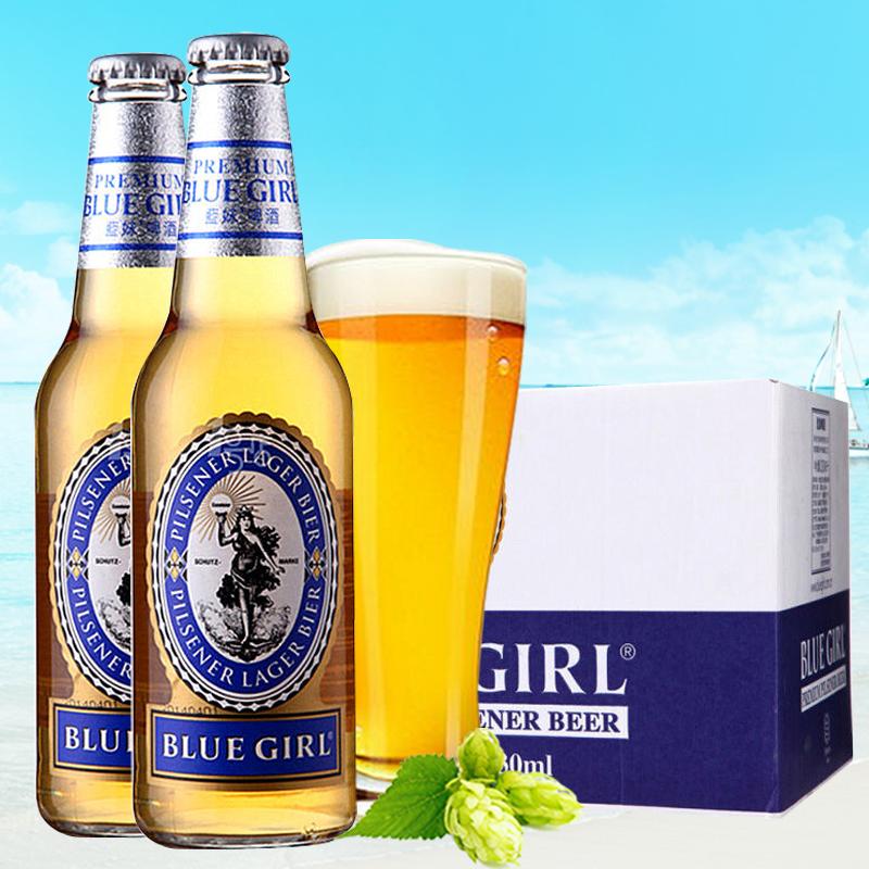瓶装啤酒整箱24330ml蓝妹BLUEGIRL韩国进口高端啤酒蓝妹啤酒
