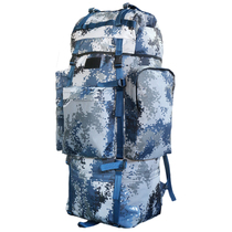 Outdoor Backpack men and women 07 camouflage Large capacity tactical shoulder bag Special Forces tiger spot backpack mountaineering bag travel bags
