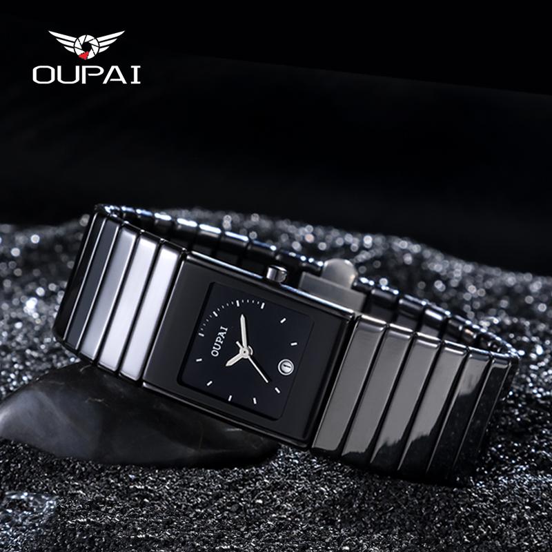 长方形表盘黑色整体陶瓷手表男士时尚潮流夜光女表学生正方型正品