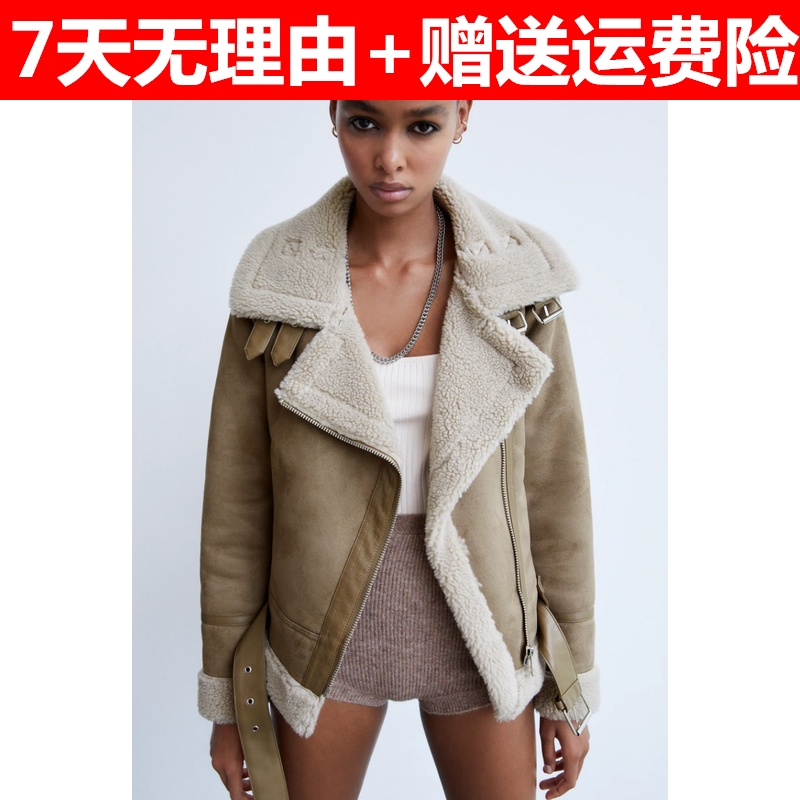 Hara! Winter new fur all in one 18 / 226 6318226 double face jacket suede coat 63