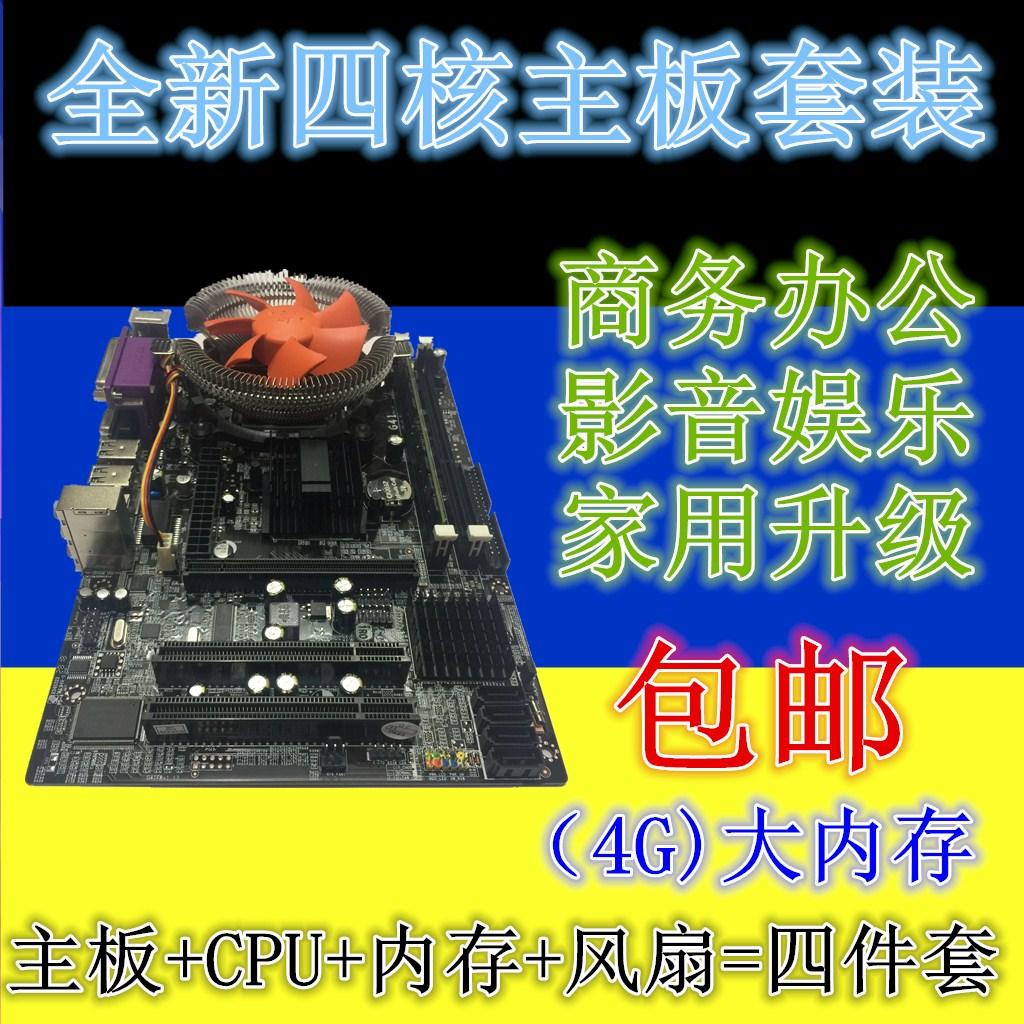 Процессоры / CPU Артикул 19990468013