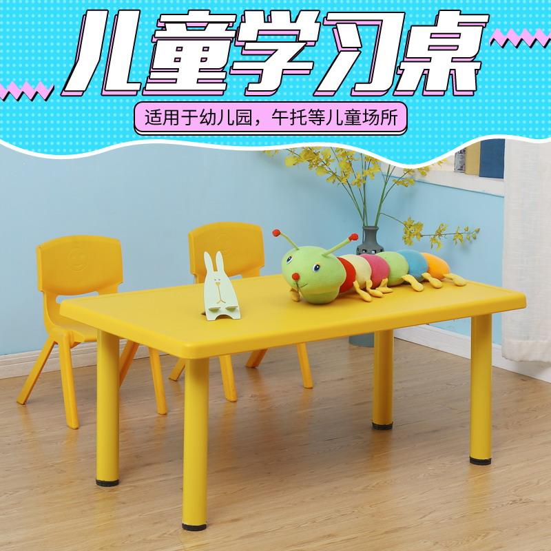 Детские наборы столов и стульев Артикул 575164306611