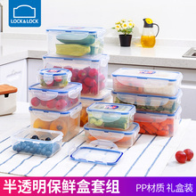 Microwave oven, lunch box, lunch box, lunch box, refrigerator, storage box, plastic sealing box.