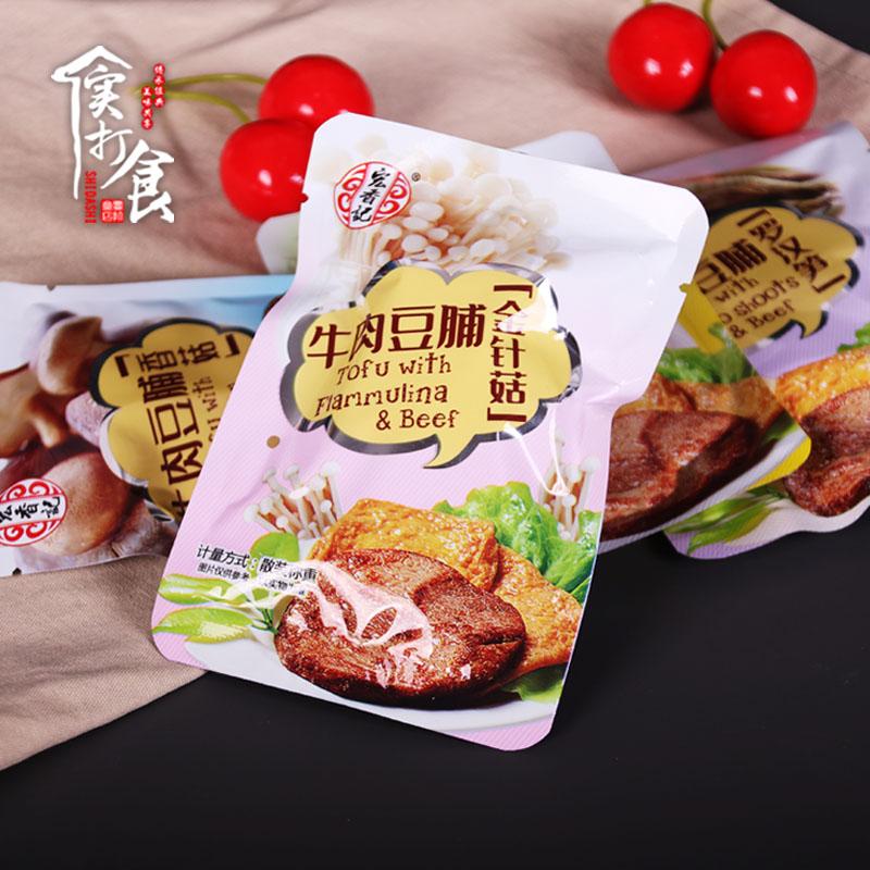 宏香记手撕牛肉豆脯腩500g素肉豆腐干休闲零食五香辣味多口味包邮