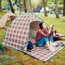 小熊户外防晒升级速开沙滩帐篷双人2人免搭建公园垂钓休闲全自动