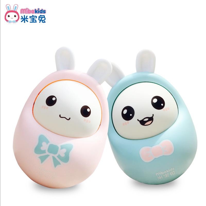 米宝兔婴儿玩具不倒翁点头娃娃3-6-9-12个月宝宝早教益智0-1岁