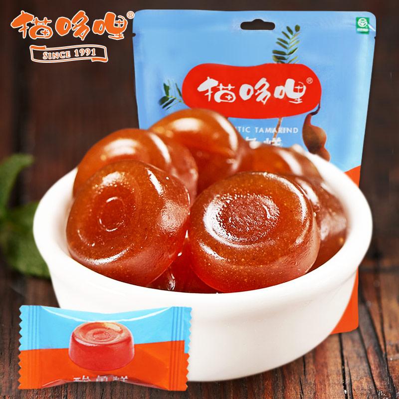 猫哆哩酸角糕500g 云南特产小吃 零食蜜饯小孩开胃食品震撼低价
