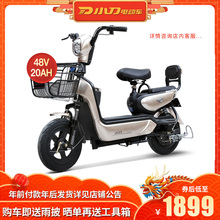 Knife electric car H7 battery car electric adult bicycle 48V scooter men and women scooter moped