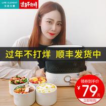 小熊电热饭盒双层保温饭盒可插电加热上班族蒸煮带饭神器煮饭锅