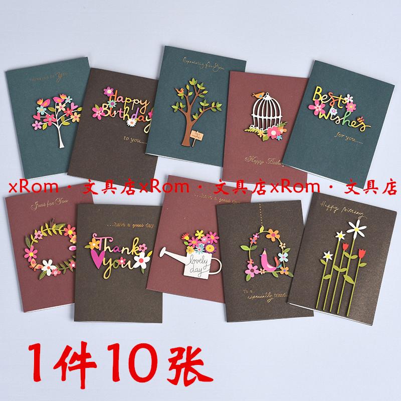 十张包邮 仿木雕卡片迷你祝福贺卡万用卡生日卡感谢卡 新年贺卡