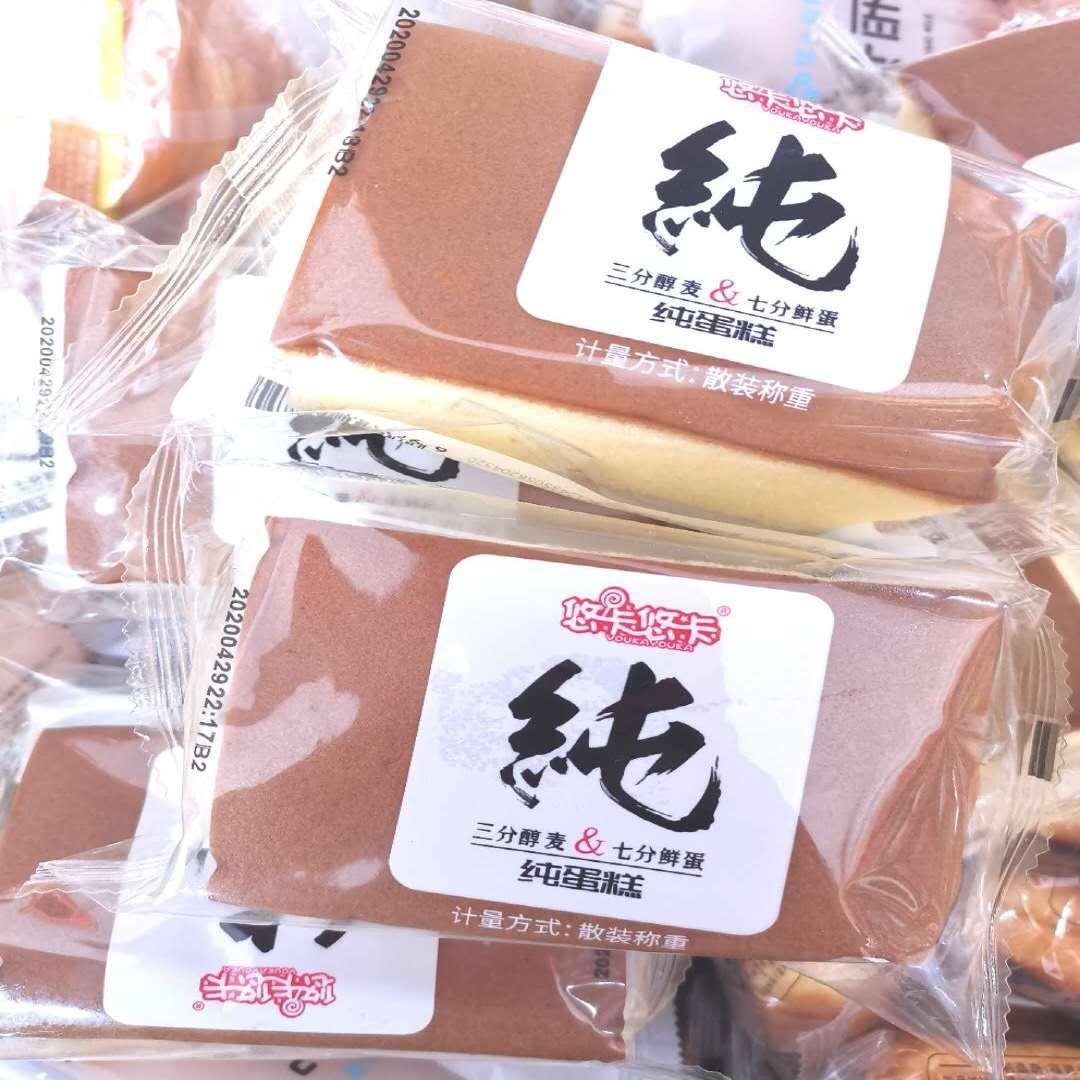 包邮金佰益悠卡悠卡纯蛋糕2kg整箱早餐新鲜鸡蛋糕点心软蛋糕零食