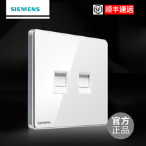 Siemens RUI Computer Telephone socket telephone network socket Two-bit socket wise Frameless Titanium Silver