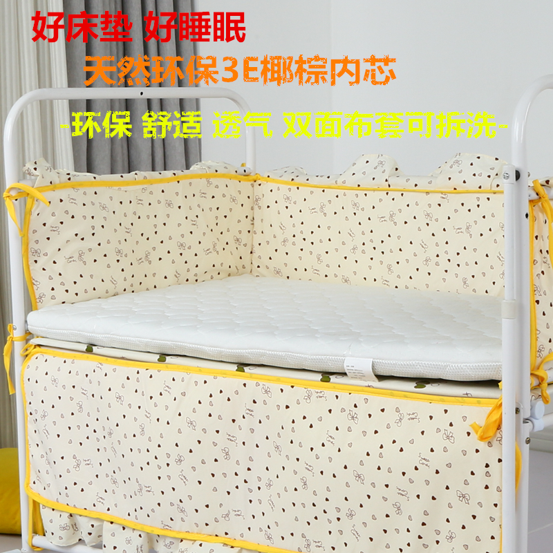 На младенца Коврик натуральный коврик детские матрас на младенца Детский матрас для зимы и лета без Формальдегид можно настроить