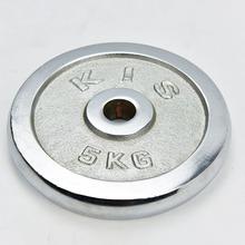 哑铃片电镀包邮2.5kg3KG5kg7.5公斤10kg杠铃片通用KIS特价健身片
