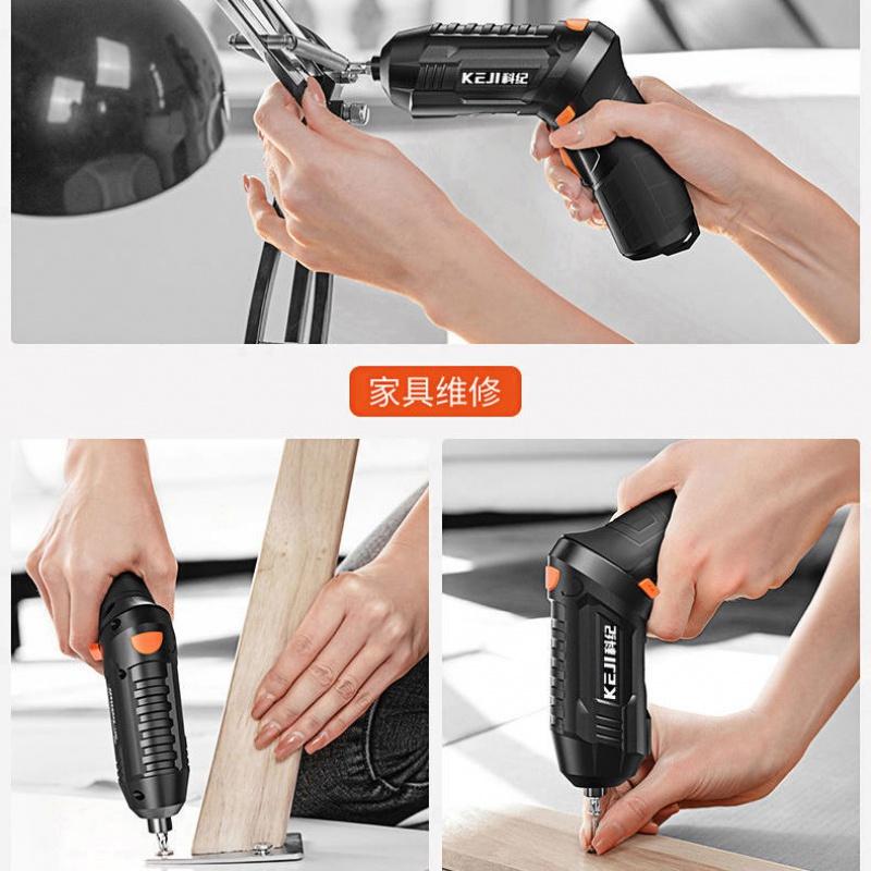 科纪便携电动螺丝刀充电式迷你小型电动家用电动螺丝批手电钻