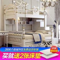 欧式儿童床公主上下床两层双层床高低床实木子母床双人床上下铺床