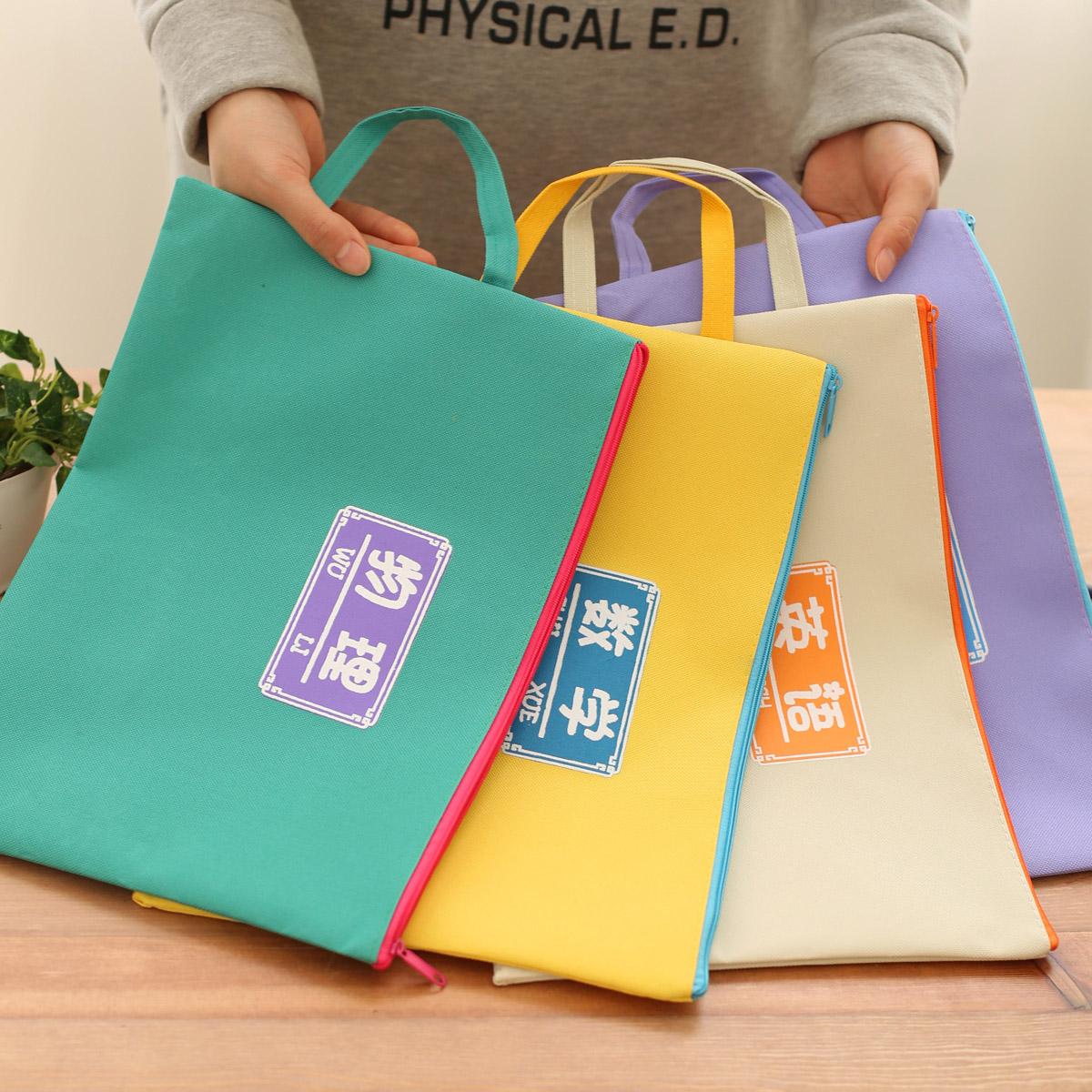 科目文件袋 学生a4分科手提帆布拉链整理资料袋试卷袋分类袋包邮